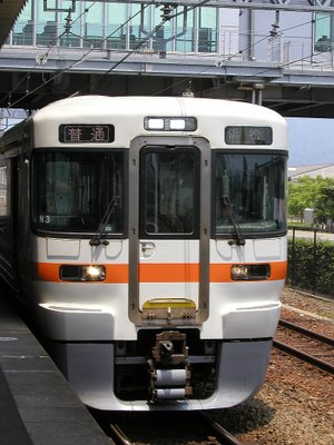 P8010118j