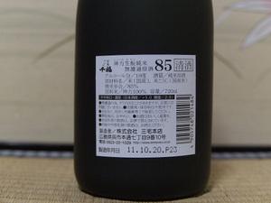 P1010120j