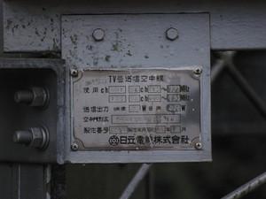 P1292215j