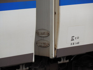 P3084039j